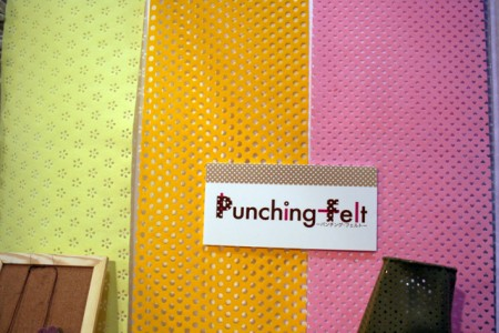 Punching Felt by Sunfelt